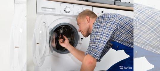 خطاهای ماشین لباسشویی بوش