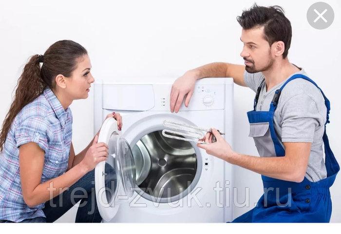 گرم نشدن آب ماشین لباسشویی
